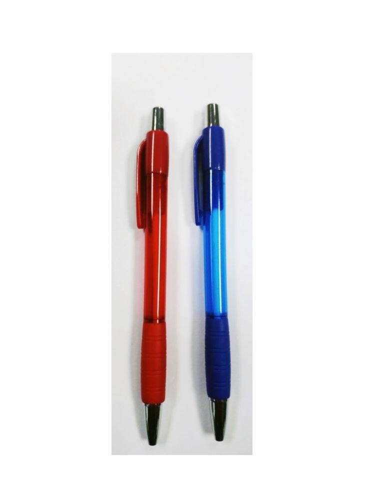 Bol Plas Multicolor 052